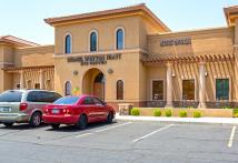 Swagel Wooton Hiatt Eye Center - Chandler